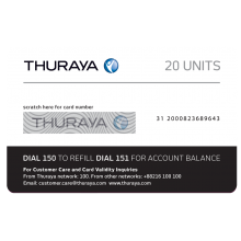 THURAYA Prepay Top Up - 20 Units (Soft PIN)